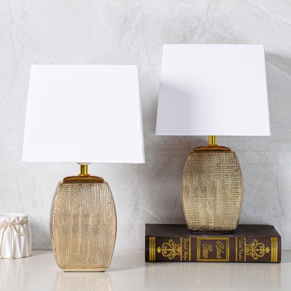 BRUBAKER Tisch- oder Nachttischlampen - 38 cm - Gold - Keramik Lampensockel - Schirm Weiß
